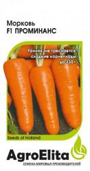 Морковь Проминанс F1 0,3 г (Энза Заден) (АЭ)
