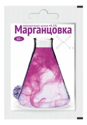 Марганцовка (перманганат калия) (пак.10гр.) ВХ