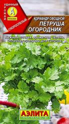 Кориандр Петруша огородник 3гр. сеялка (Аэлита)