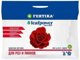Фертика Leaf Power  для Роз и Пионов (пак. 50гр.)