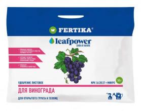 Фертика Leaf Power  для Винограда (пак. 50гр.)