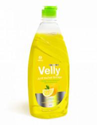 Средство для мытья посуды Velly Лимон 500мл. (125426)
