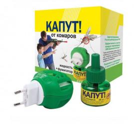 КАПУТ Комплект фумигатор + флакон от комаров ВХ