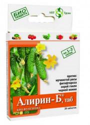 Алирин-Б  (20 табл./уп.) АБТ
