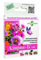 Алирин-Б  для Цветов (20 табл./уп.) АБТ
