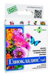 Глиокладин  для Цветов (100 табл./уп.) АБТ