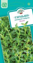Пряные травы, Аптека Тимьян ползучий (чабрец) Медок 0,25гр. (Гавриш)