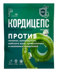 Кордицепс-Микопро по вегетации 10гр.