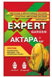 Актара (пак.2гр.) Expert Garden