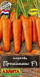 Морковь Проминанс F1 100шт. (Аэлита)