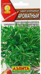 Пряные травы, Аптека Чабер огородный Ароматный 0,2г. (Аэлита)