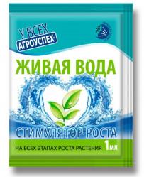 Живая вода Агроуспех (пак. 1мл.)